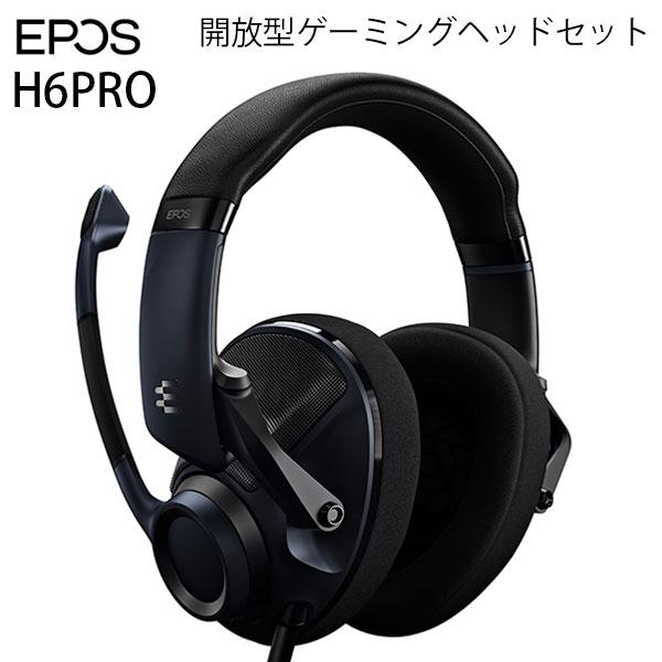 EPOS H6PRO Open 開放型 有線 ゲーミングヘッドセット セブリングブラック # 1000934  イーポス