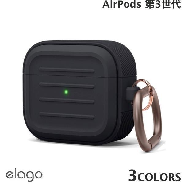 elago AirPods 第3世代 ARMOR CASE エラゴ