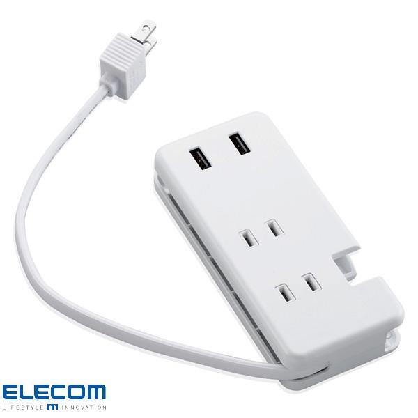 エレコム USBタップ USB-A2ポート 12W AC3個口 ケーブル収納 ホワイト # MOT-U12-2302WH