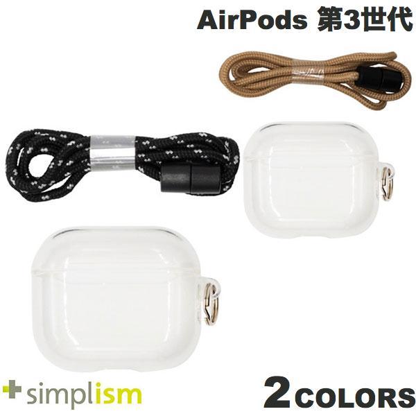 Simplism AirPods 第3世代 衝撃吸収 クリアTPUケース ネックストラップ付き シンプリズム