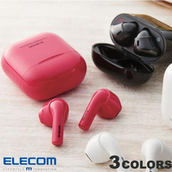 エレコム Bluetooth 5.0 完全ワイヤレス セミオープン型 イヤホン