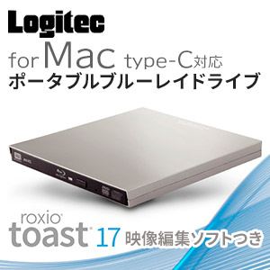 Logitec Mac / win 両対応