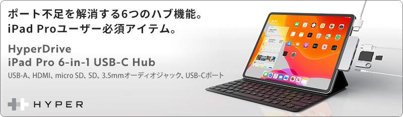 HYPER++ iPad Pro Hub