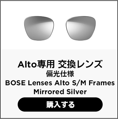 Frames Alto Mirrored Silver