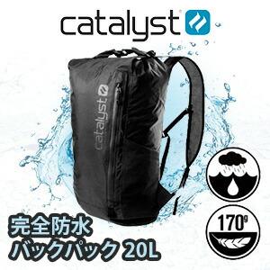 Catalyst 完全防水バックパック 20L ステルスブラック