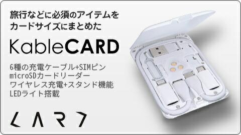 CARD KableCARD