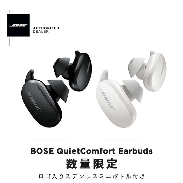 BOSE QuietComfort Earbuds Bluetooth 5.1 IPX4 防滴 アクティブノイズキャンセリング 完全ワイヤレス イヤホン ボーズ