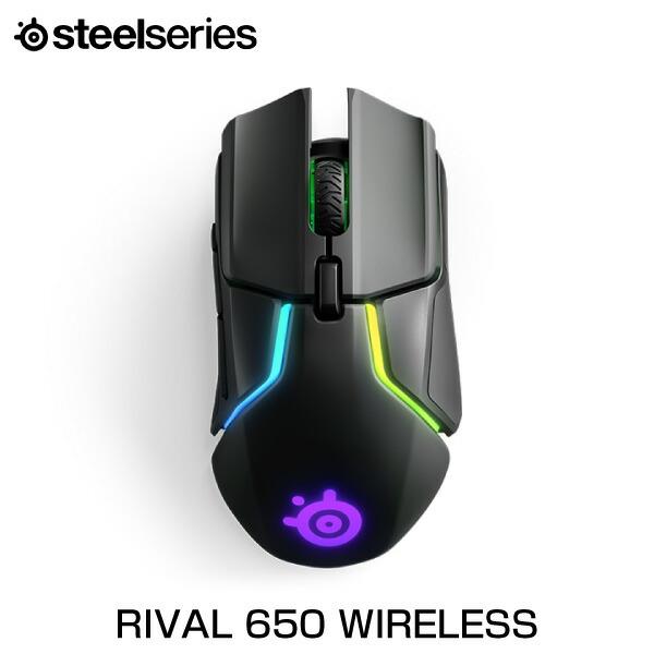 SteelSeries Rival 650 Wireless 光学式 ワイヤレス ゲーミングマウス # 62456  スティールシリーズ