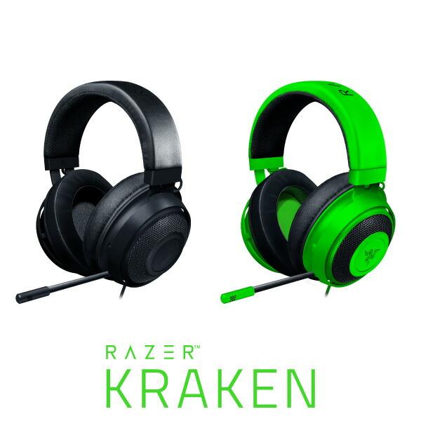 Razer Kraken 有線 ゲーミングヘッドセット レーザー