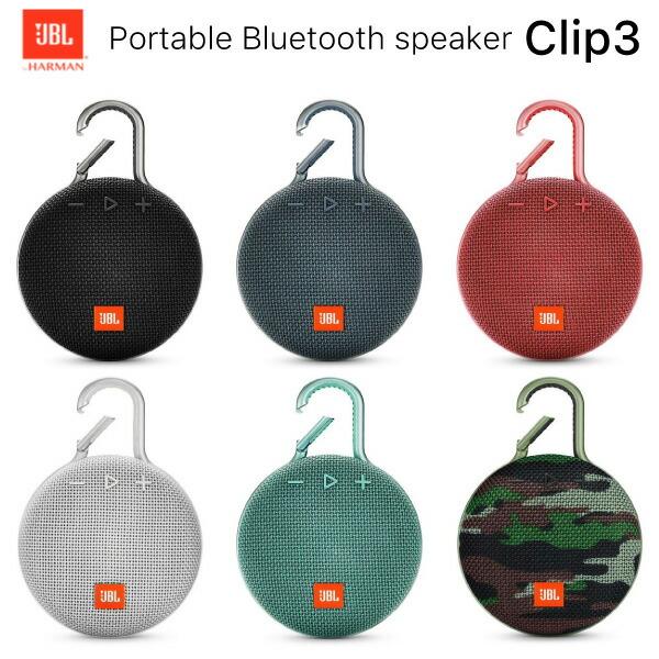 JBL CLIP3 防水対応 (IPX7) カラビナ付き Bluetooth ワイヤレス スピーカー ジェービーエル