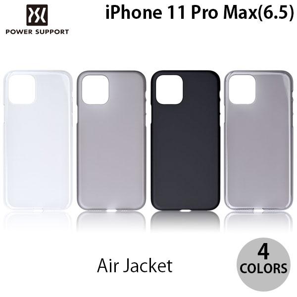 PowerSupport iPhone 11 Pro Max エアージャケット  パワーサポート