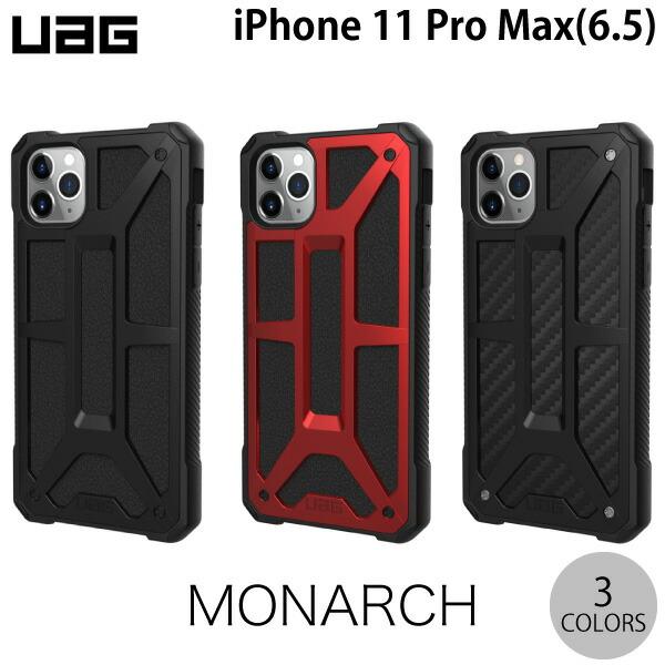 UAG iPhone 11 Pro Max MONARCH コンポジットケース ユーエージー