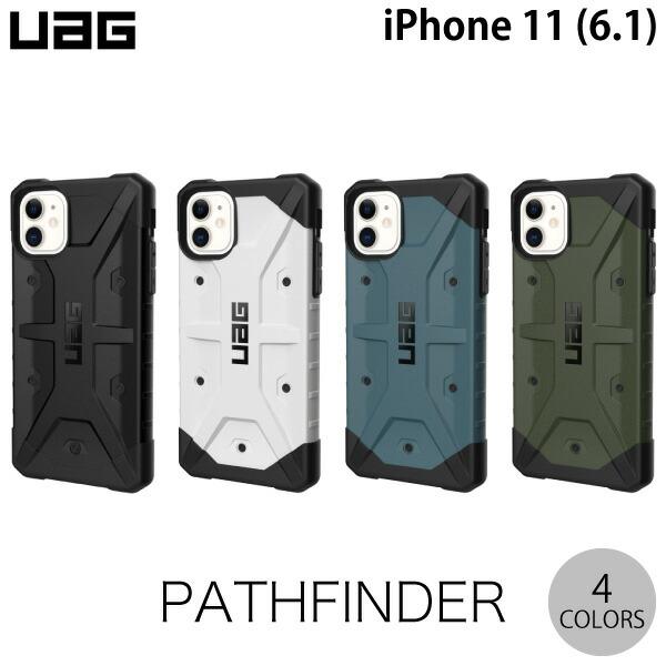 UAG iPhone 11 PATHFINDER コンポジットケース ユーエージー