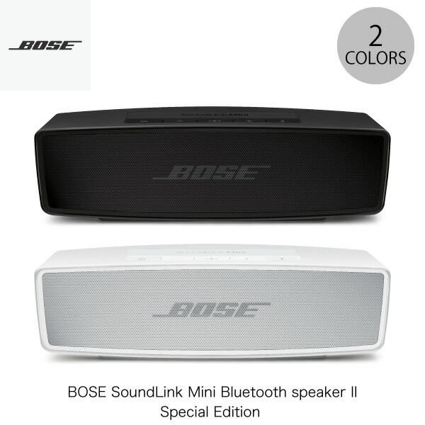 BOSE SoundLink Mini Bluetooth speaker II Special Edition ボーズ