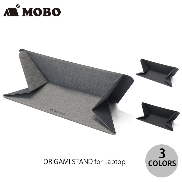 MOBO ORIGAMI STAND for Laptop  モボ