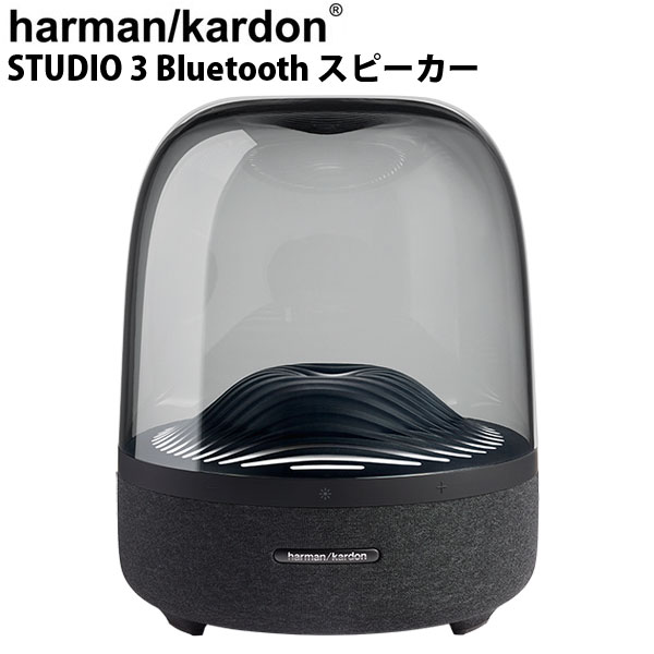 harman kardon AURA STUDIO 3 Bluetooth スピーカー # HKAURAS3BLKBSJN  ハーマンカードン