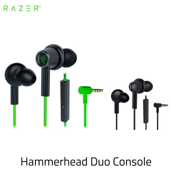Razer Hammerhead Duo Console カナル型 マイク付き デュアルドライバー ゲーミングイヤホン レーザー