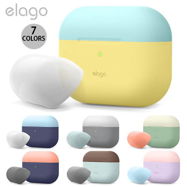 elago AirPods Pro DUO CASE  バイカラー シリコンケース エラゴ