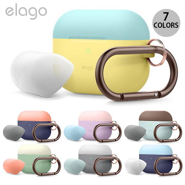 elago AirPods Pro DUO HANG CASE バイカラー シリコンケース カラビナ付 エラゴ