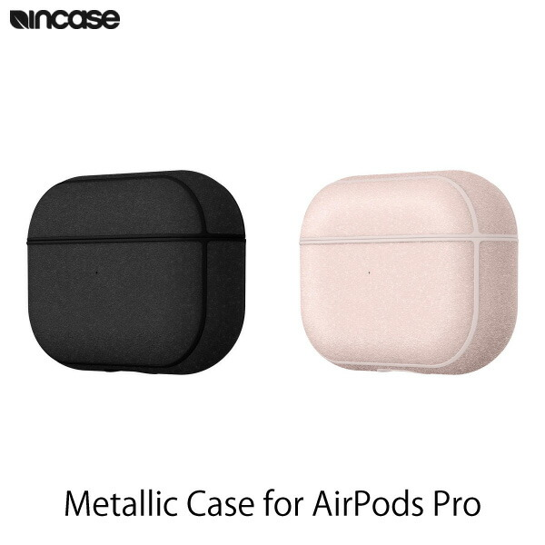 incase AirPods Pro Metallic Case インケース