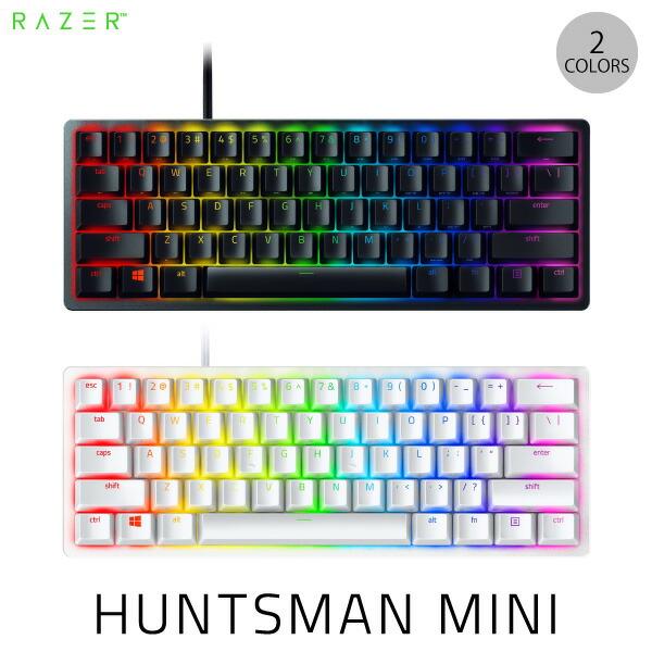 Razer Huntsman Mini 英語配列 クリッキーオプティカルスイッチ ゲーミング ミニキーボード レーザー