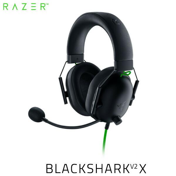 Razer BlackShark V2 X 軽量 eスポーツ向け ゲーミングヘッドセット ブラック # RZ04-03240100-R3M1  レーザー