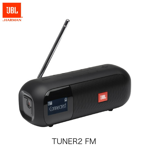 JBL TUNER2 FM ラジオ対応 Bluetoothポータブルスピーカー ブラック # JBLTUNER2FMBLKJN  ジェービーエル