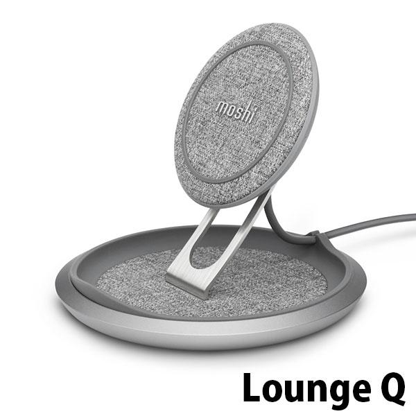 moshi Lounge Q 15W ワイヤレス充電スタンド # mo-lugq-gy  エヴォ