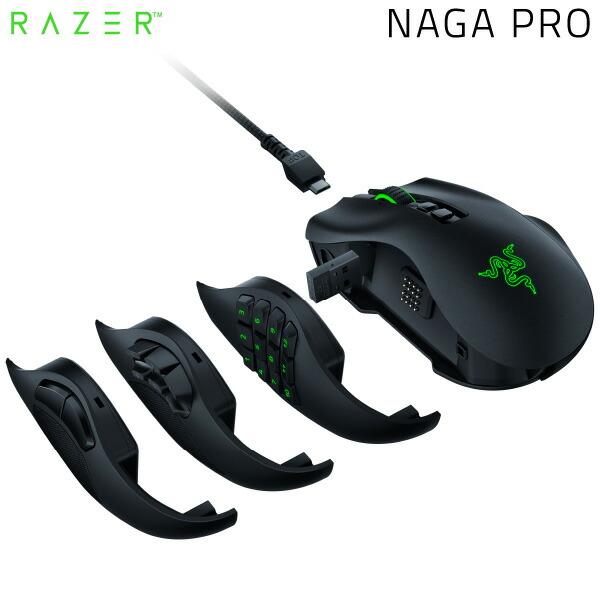 Razer Naga Pro 2ボタン / 6ボタン / 12ボタン サイドプレート交換対応 有線 / 2.4GHz / Bluetooth ワイヤレス 両対応 ゲーミングマウス # RZ01-03420100-R3A1  レーザー