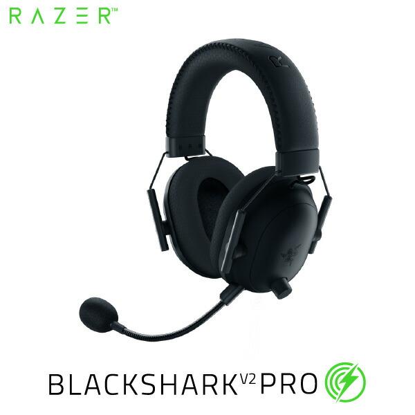 Razer BlackShark V2 Pro 有線 / 2.4GHz ワイヤレス 両対応 eスポーツ向け ゲーミングヘッドセット # RZ04-03220100-R3M1  レーザー