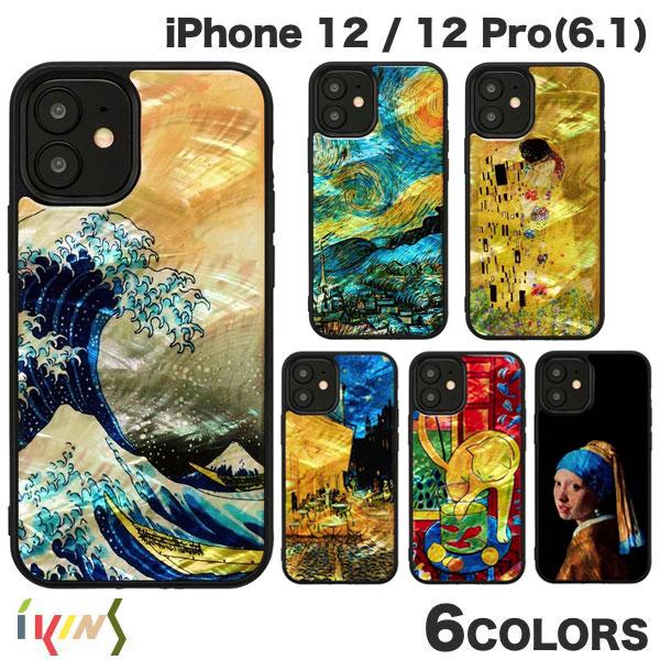 Ikins iPhone 12 / 12 Pro 天然貝ケース  アイキンス
