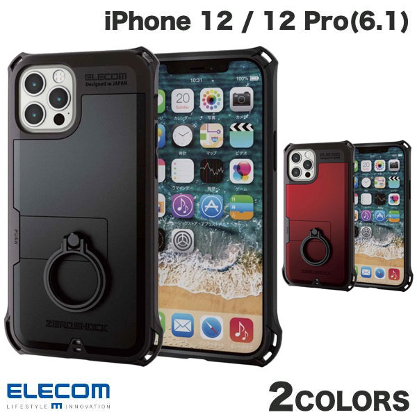 エレコム iPhone 12 / 12 Pro ハイブリッドケース ZEROSHOCK リング付き