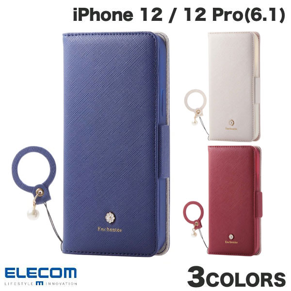 エレコム iPhone 12 / 12 Pro レザーケース 手帳型 Enchante'e 磁石付き リング付き
