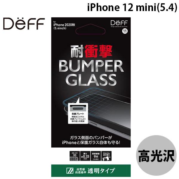 Deff iPhone 12 mini BUMPER GLASS 0.33mm 透明 高光沢 # DG-IP20SBG2F  ディーフ