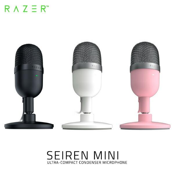 Razer Seiren Mini スーパーカーディオイド集音 コンパクト USBマイク レーザー
