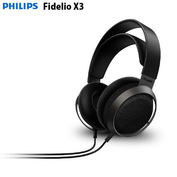 PHILIPS Fidelio X3 ケーブル着脱式 有線ヘッドホン ブラック # X3/00  フィリップス