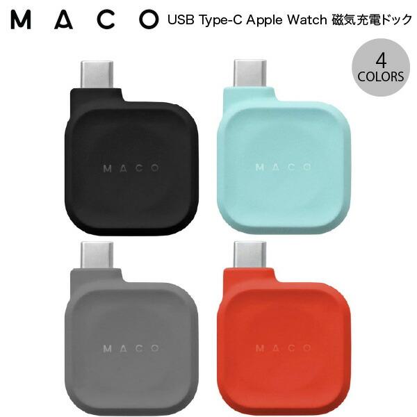 Three1 Design Maco Go USB Type-C Apple Watch 磁気充電ドック スリーワンデザイン
