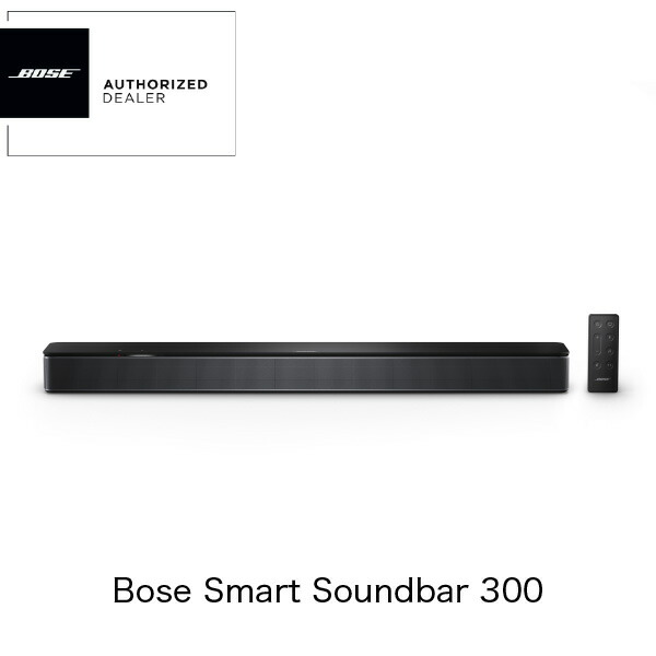 BOSE Smart Soundbar 300 BluetoothとWi-Fi対応の音声コントロール ブラック # BOSE Smart Soundbar 300  ボーズ