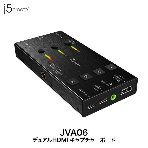 j5 create デュアルHDMI 4K パススルーキャプチャーボード # JVA06  ジェイファイブクリエイト