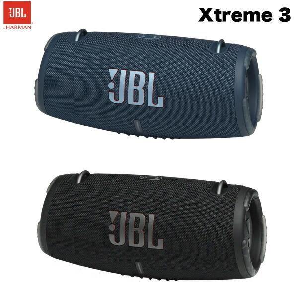 JBL XTREME 3 IP67 防水防塵 対応 Bluetooth 5.1 スピーカー ジェービーエル