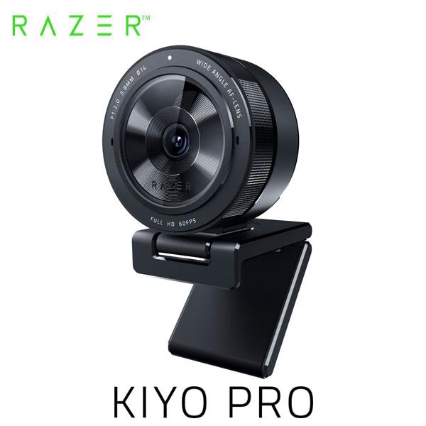 Razer Kiyo Pro 2.1メガピクセル 1080p 60FPS 高性能アダプティブライトセンサー搭載 webカメラ # RZ19-03640100-R3M1  レーザー