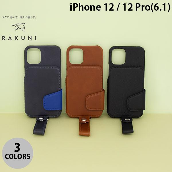RAKUNI iPhone 12 / 12 Pro Leather Case Magsafe対応 本革  ラクニ