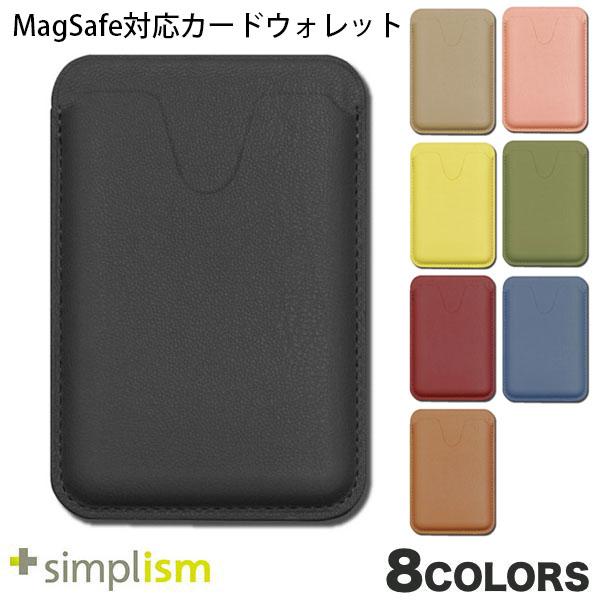 Simplism iPhone MagSafe対応カードウォレット  シンプリズム