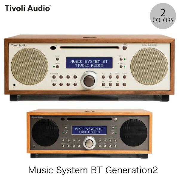Tivoli Audio Music System BT Generation 2 Bluetooth 5.0 ワイヤレス ステレオ CD プレイヤー AM/FM デジタルラジオ スピーカー チボリオーディオ