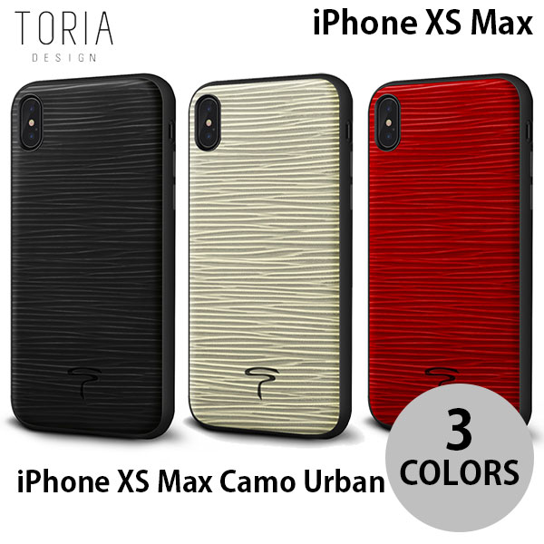 Toria Design iPhone XS Max Grano  トリアデザイン