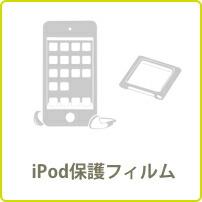 iPod_film
