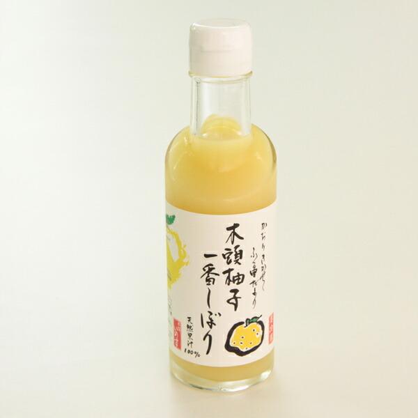 木頭柚子一番搾り200ml[要冷蔵]