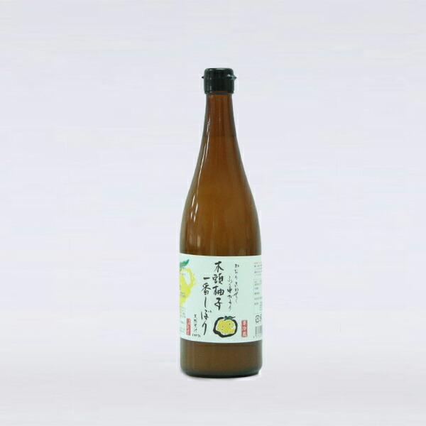 木頭柚子一番搾り720ml[要冷蔵]