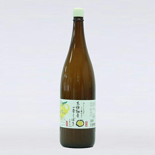 木頭柚子一番搾り1800ml(一升)[要冷蔵]