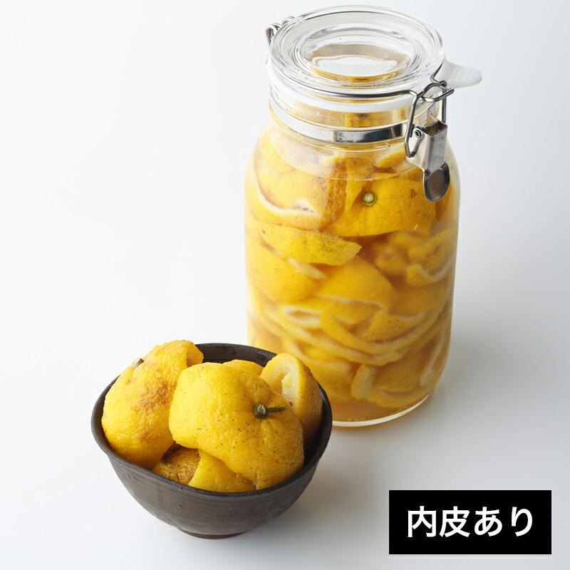 木頭柚子の果皮(内皮あり) (冷凍) 1kg